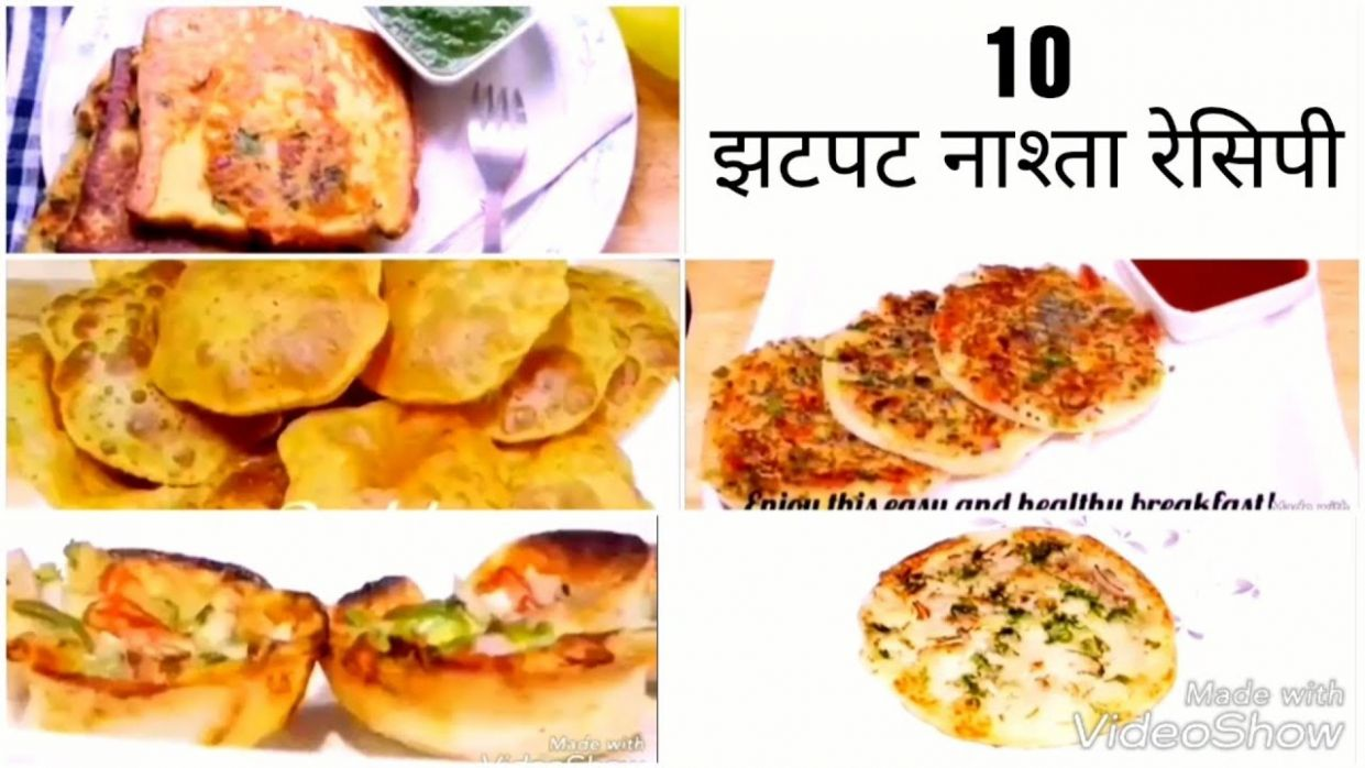 11 झटपट नाश्ता रेसिपी /11 Quick breakfast recipes/ Indian food Recipes /  Lunch Box/ Tiffin box