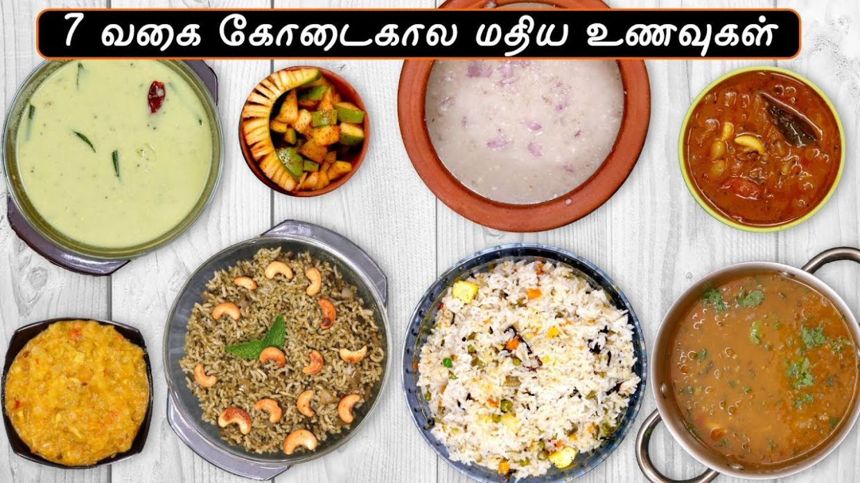 11 Lunch Varieties in tamil | 11 summer lunch recipes in tamil ...