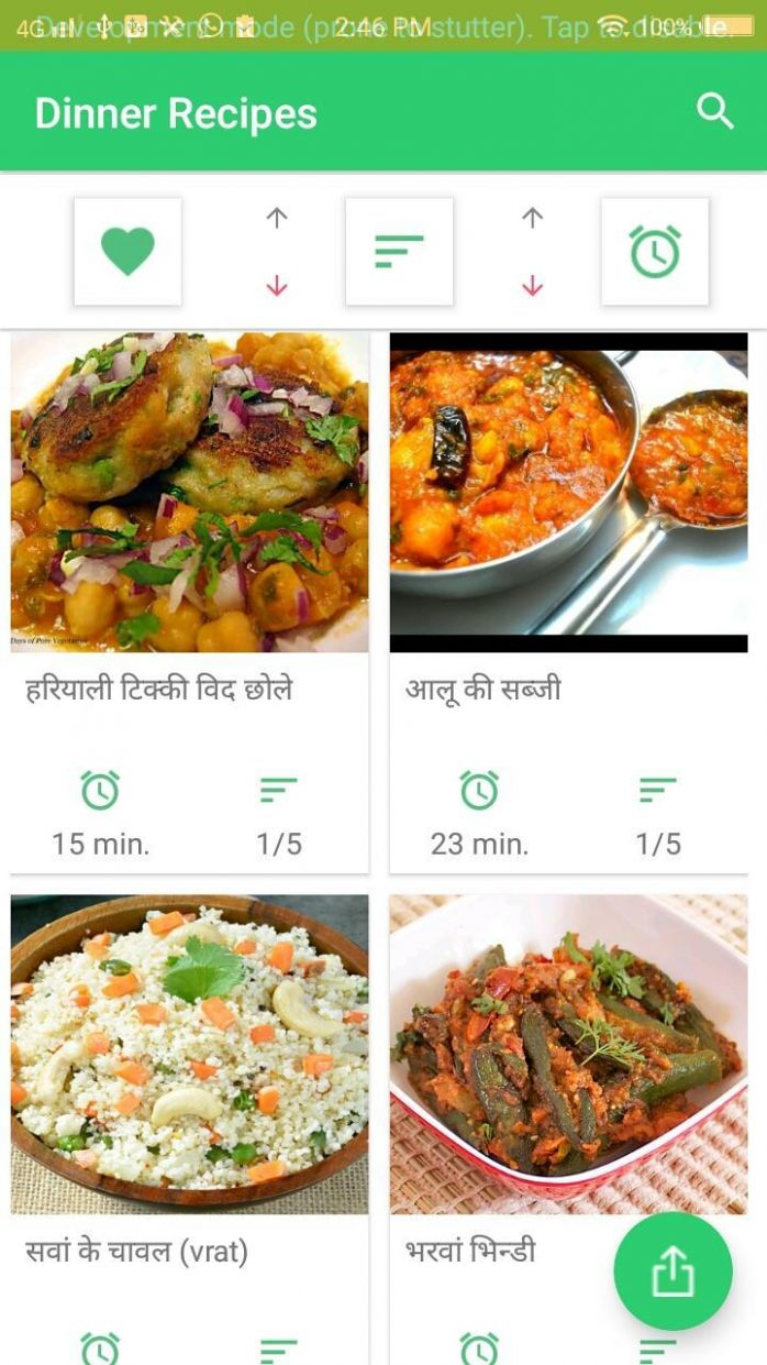 12+ Dinner Recipe Hindi for Android - APK Download - Dinner Recipes Hindi