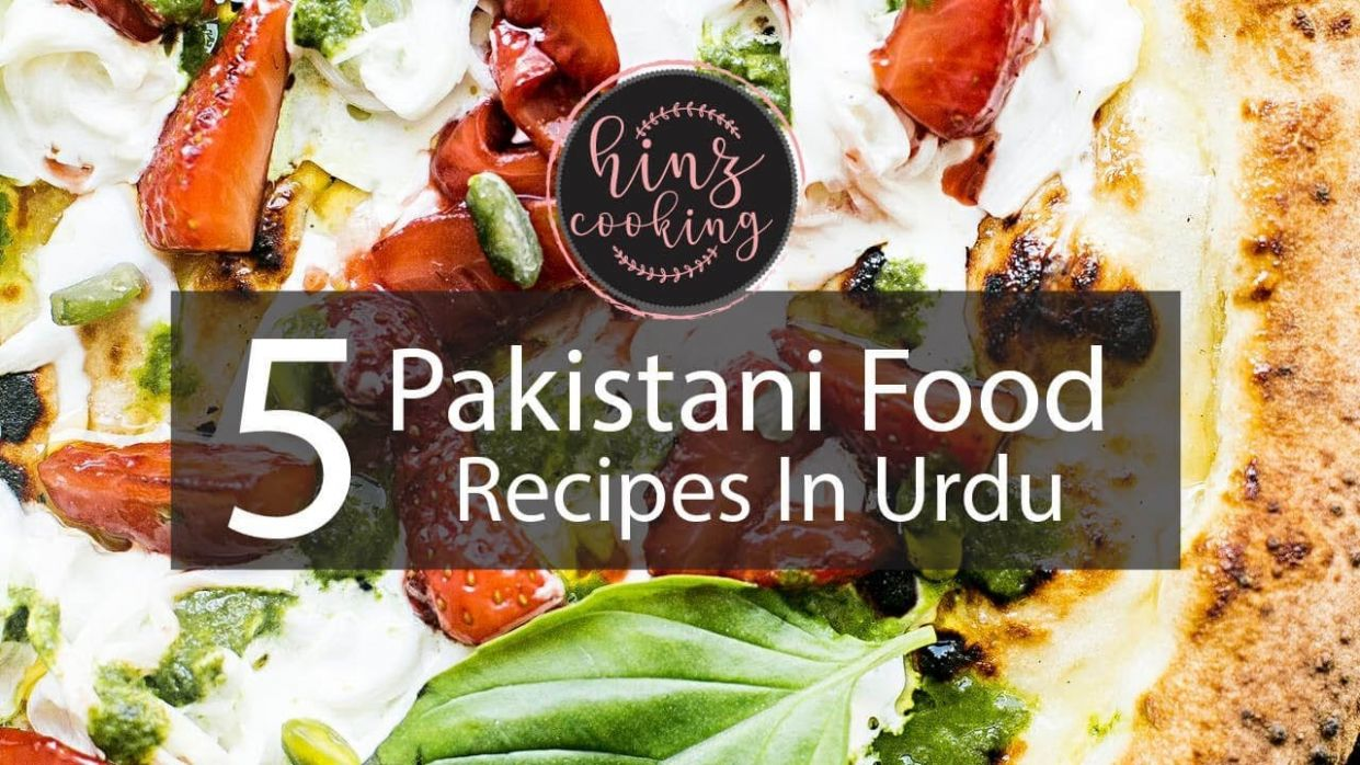 12 Special Pakistani Food Recipes in Urdu - Pakistani Cooking Recipes by  Hinz Cooking - Cooking Recipes Youtube