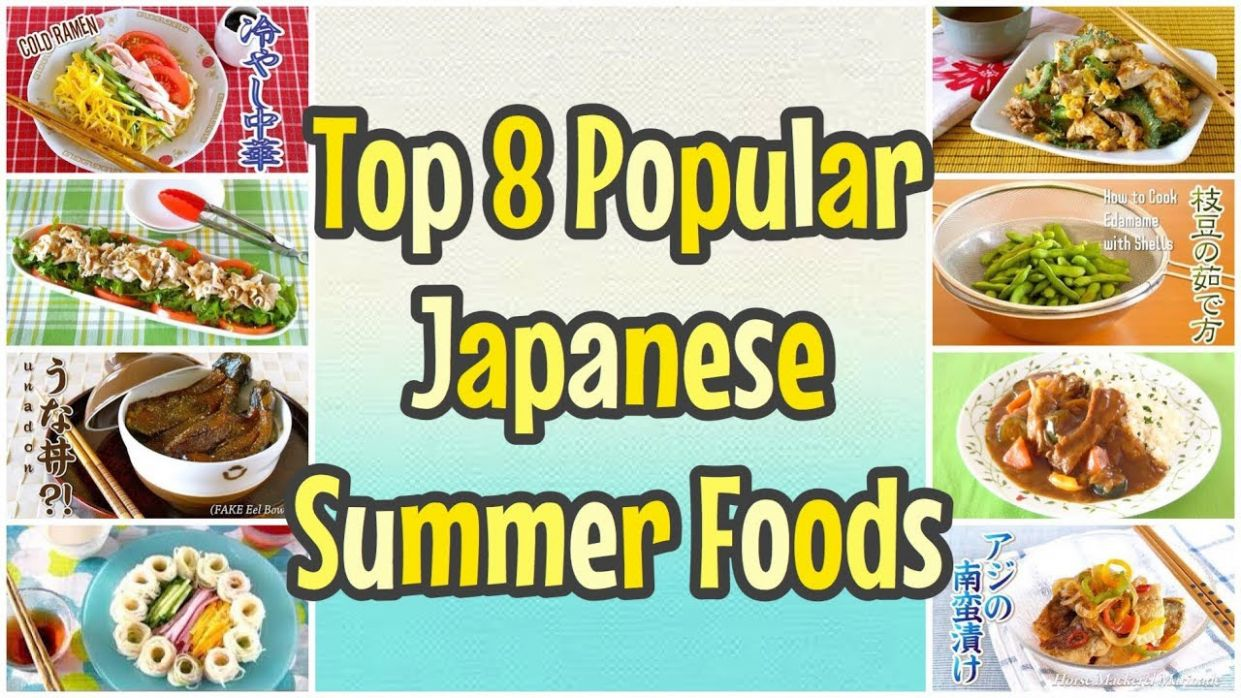 9 Popular Japanese Summer Foods Recipes | OCHIKERON | Create Eat Happy :)
