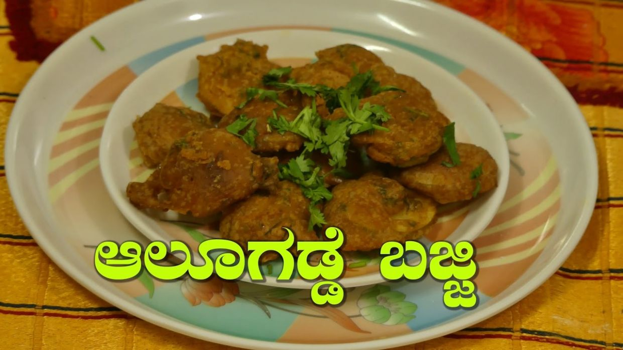aloo bajji in kannada - aloo pakoda - Potato Bajji Recipe in Kannada By  Triveni Patil