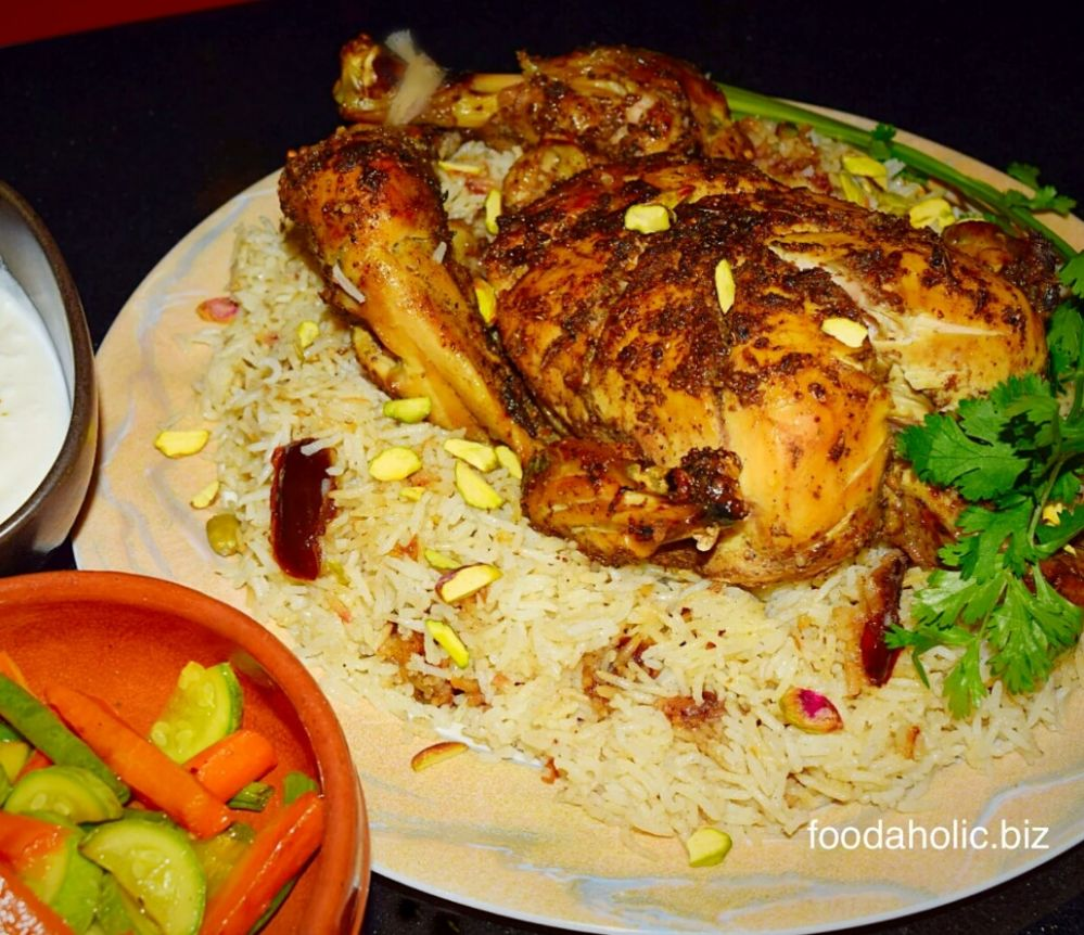 Balochi Chicken Sajji with Rice - Urdu Recipes Sajji