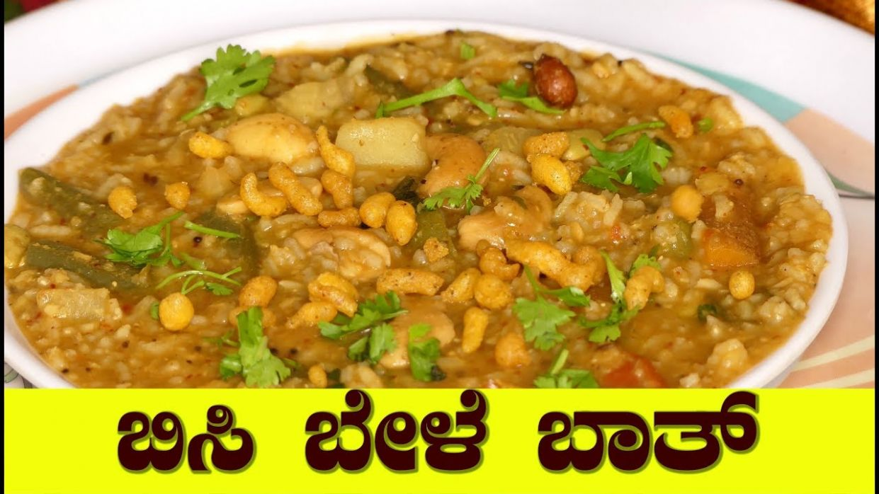 bisi bele bath recipe in kannada| how to make bisi bele bath| south indian  breakfast recipe - Cooking Recipes In Kannada Video