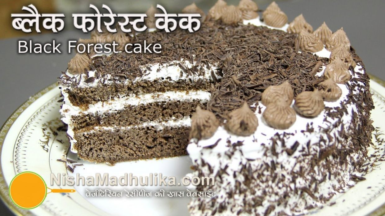 Black Forest Cake Recipe - How to Make a Black Forest Cake - Cake Recipes Video In Hindi