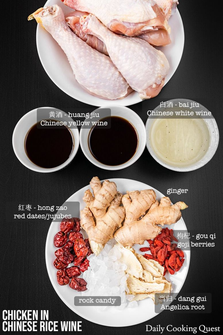 Chicken in Chinese Rice Wine - Recipes Rice Wine