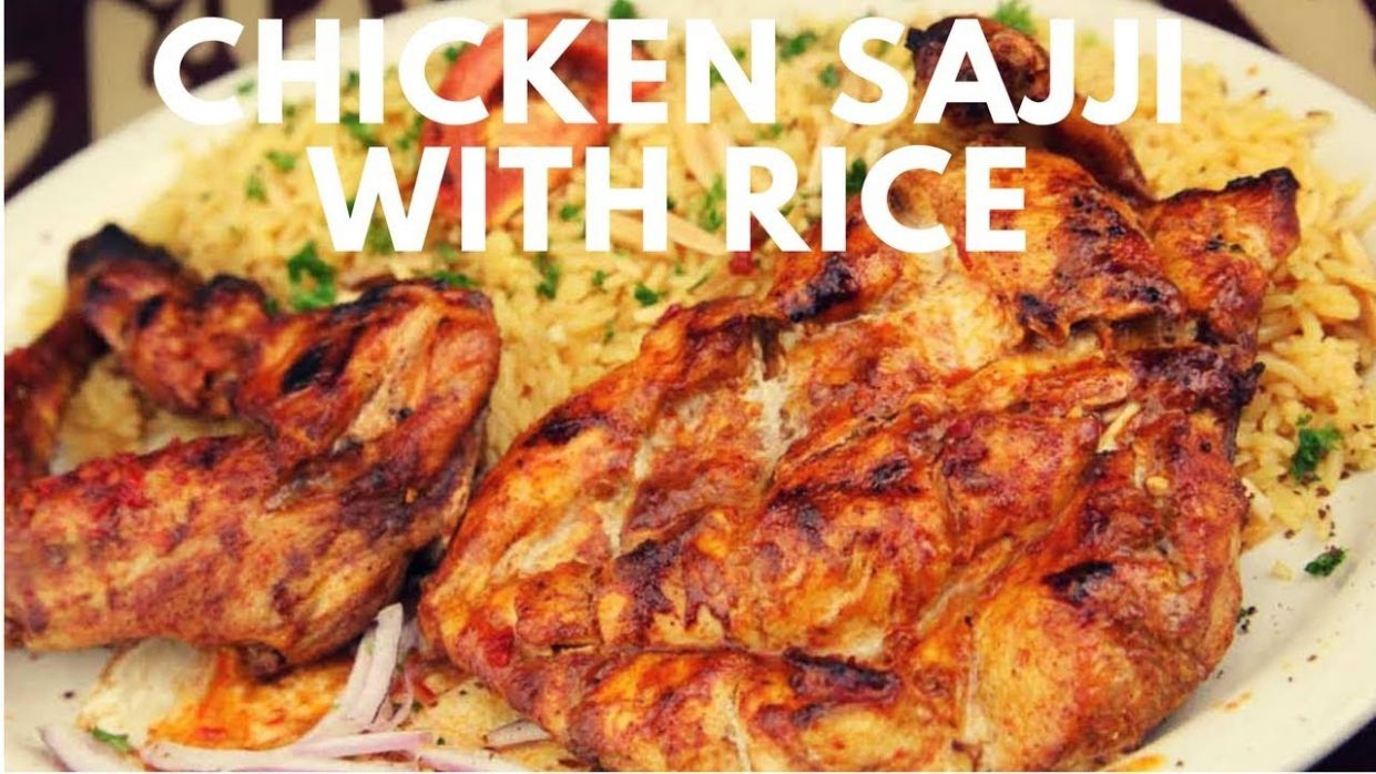 Chicken Sajji - Balochi Chicken Sajji with Rice Recipe by Lotus Food Gallery - Urdu Recipes Sajji