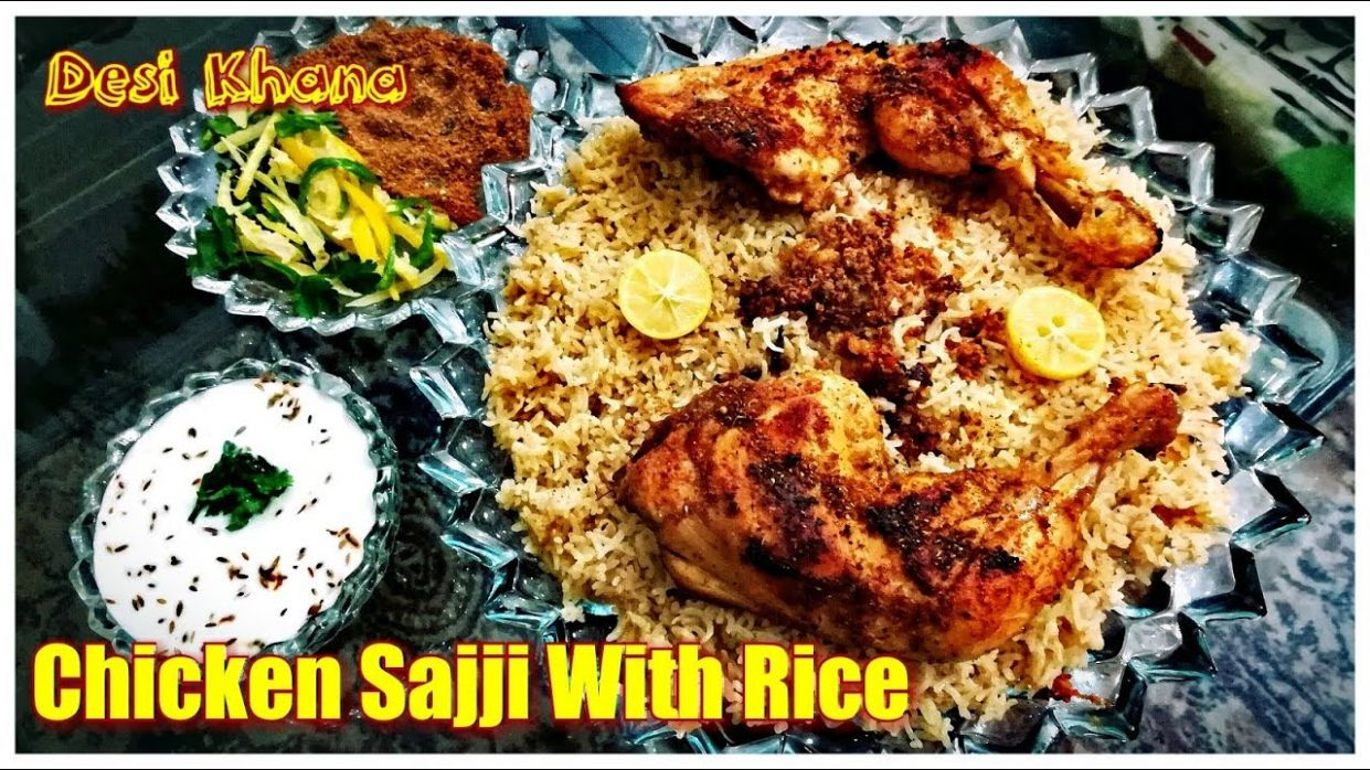 Chicken Sajji With Rice | Chicken | Sajji | Rice | Sajji Recipe by Desi  Khana - Urdu Recipes Sajji