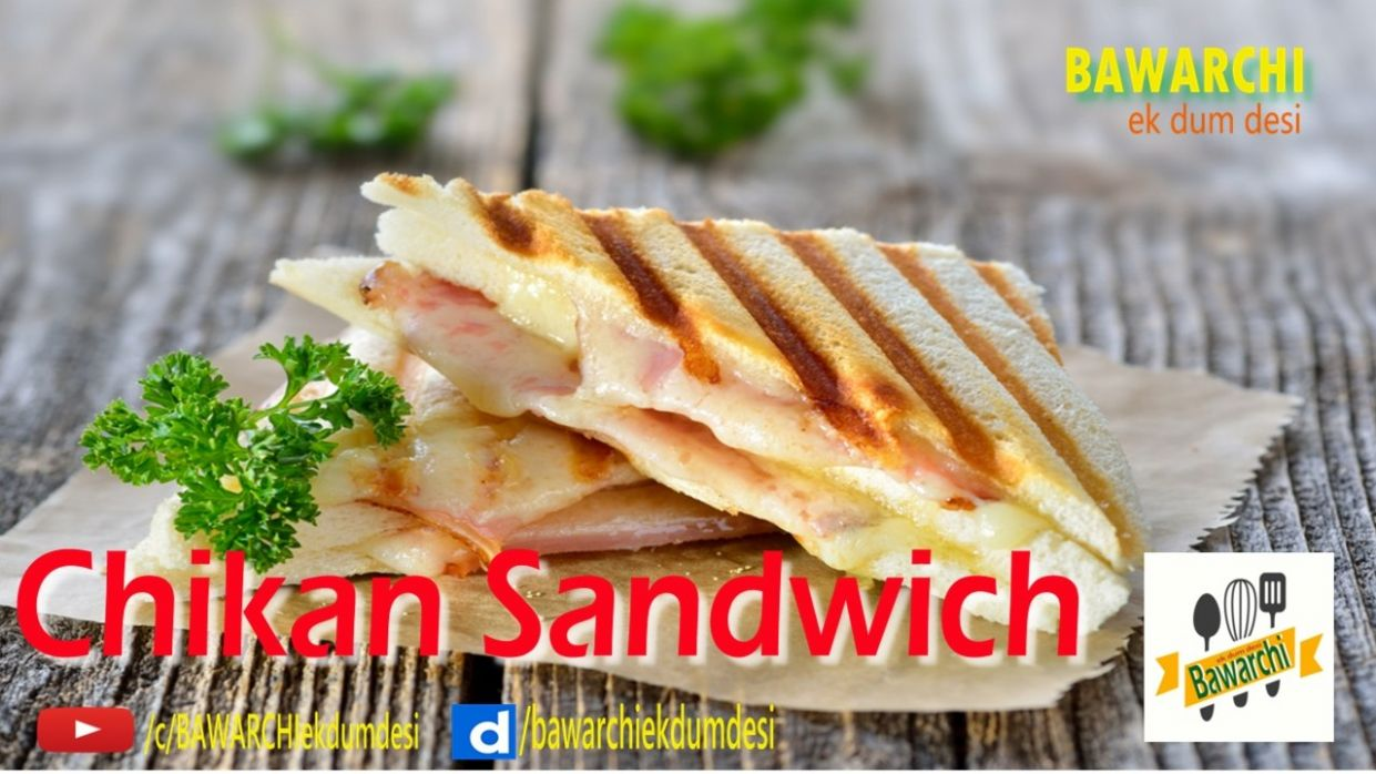 Chikan Sandwich recipes in urdu | Mixed Fruit Cocktail