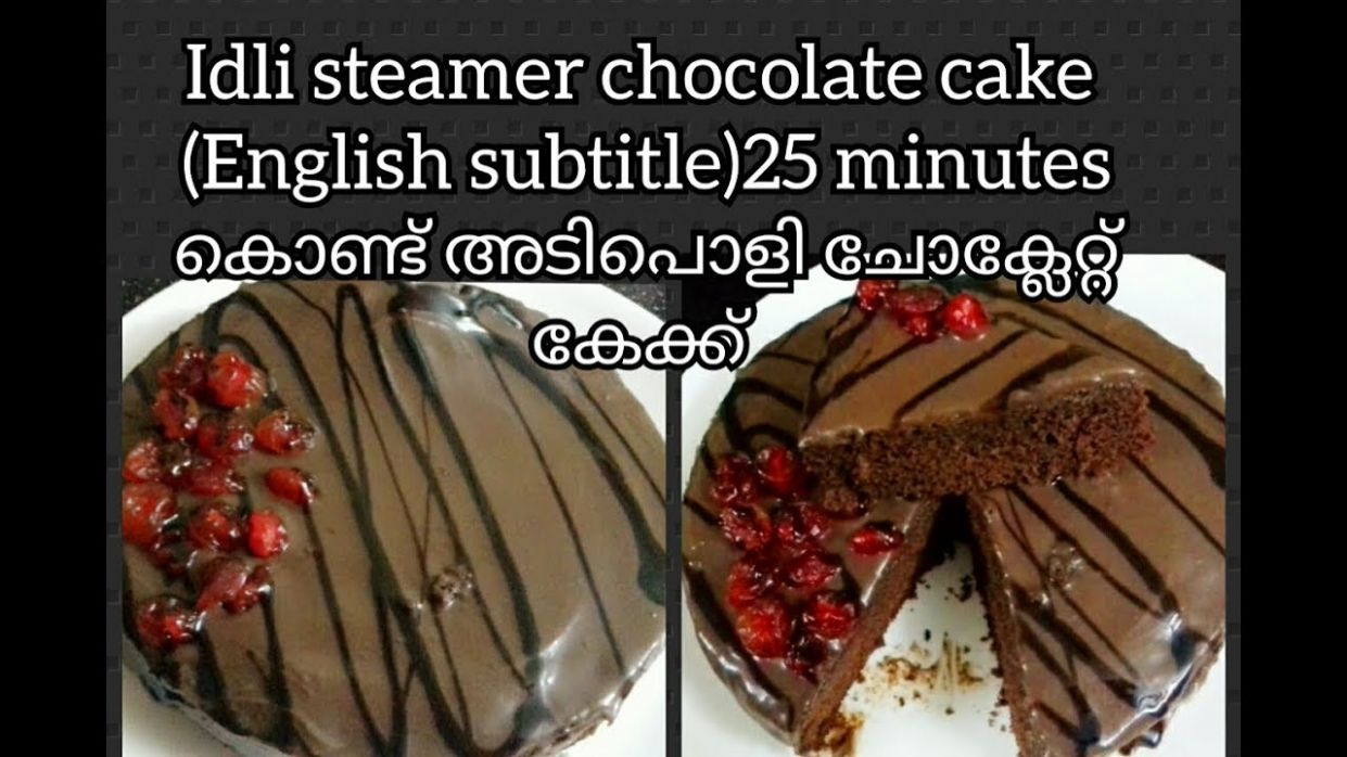 Chocolate Cake || Chocolate cake Recipe In Malayalam / No
