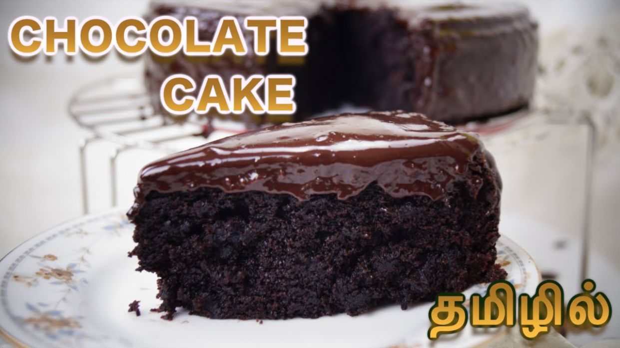 Chocolate cake - in Tamil | Wtih Choco Glazing | Eggless - Cake Recipes Tamil