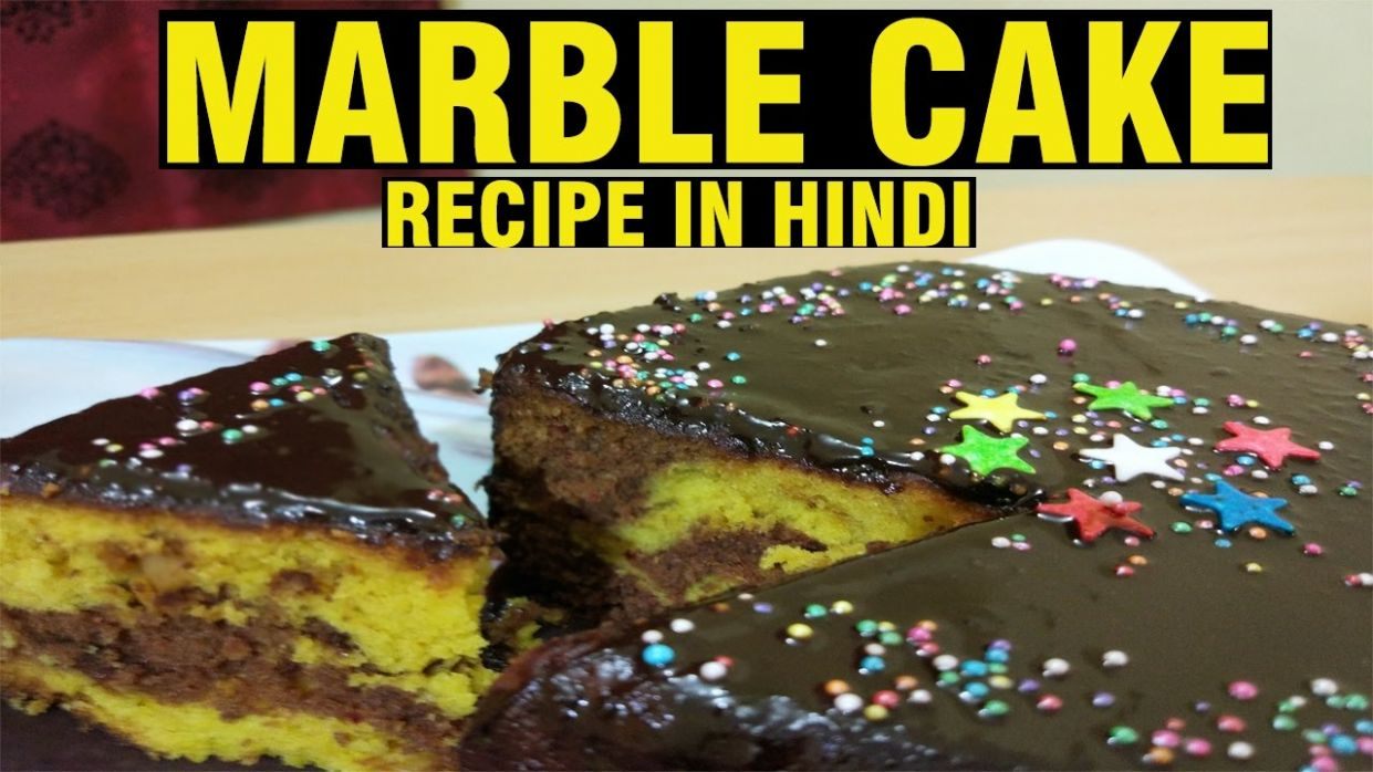 Chocolate Cake | Marble Cake | Double Layered Cake | Eggless Cake | Jain  Recipes