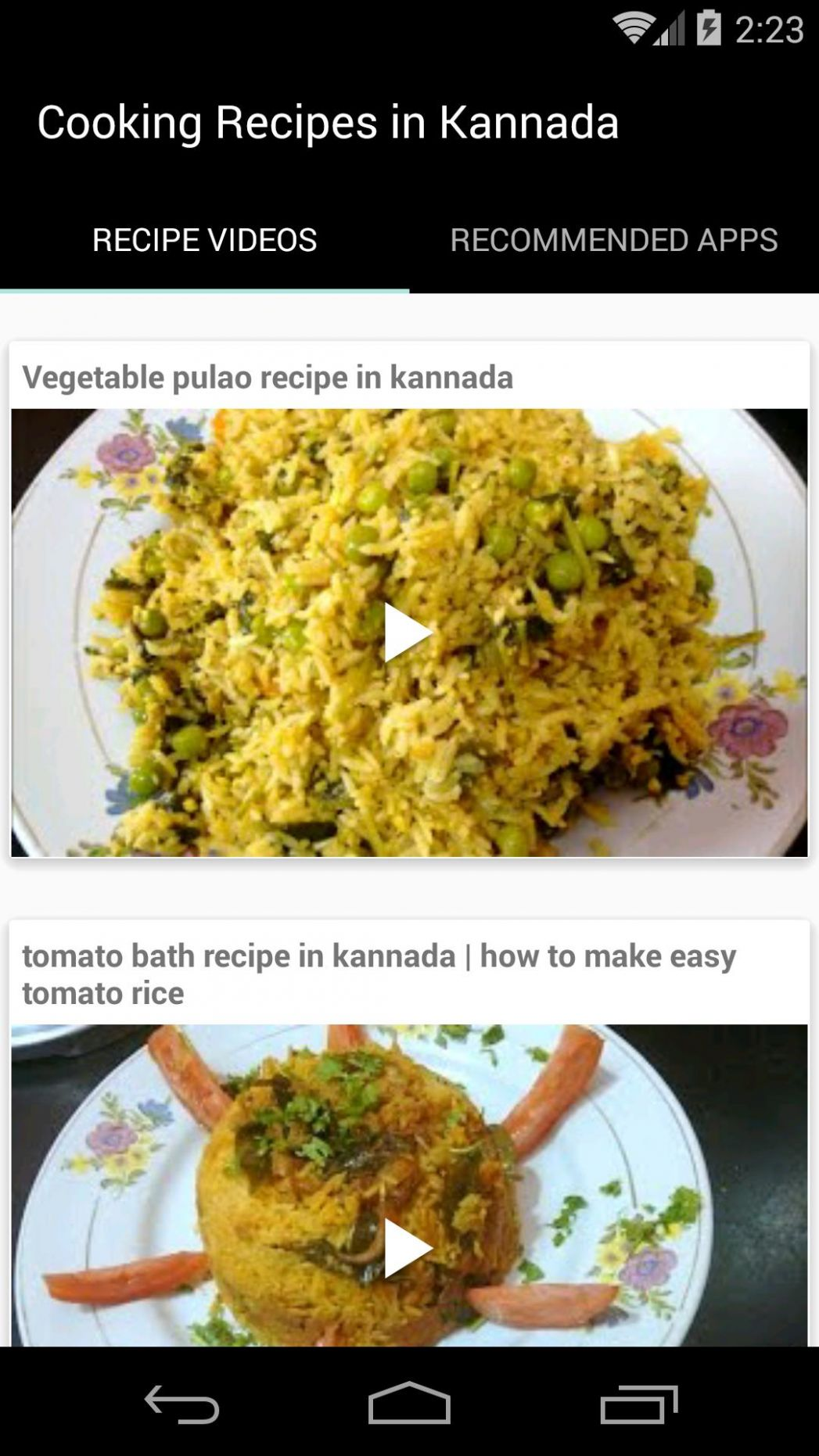 Cooking Recipes in Kannada for Android - APK Download