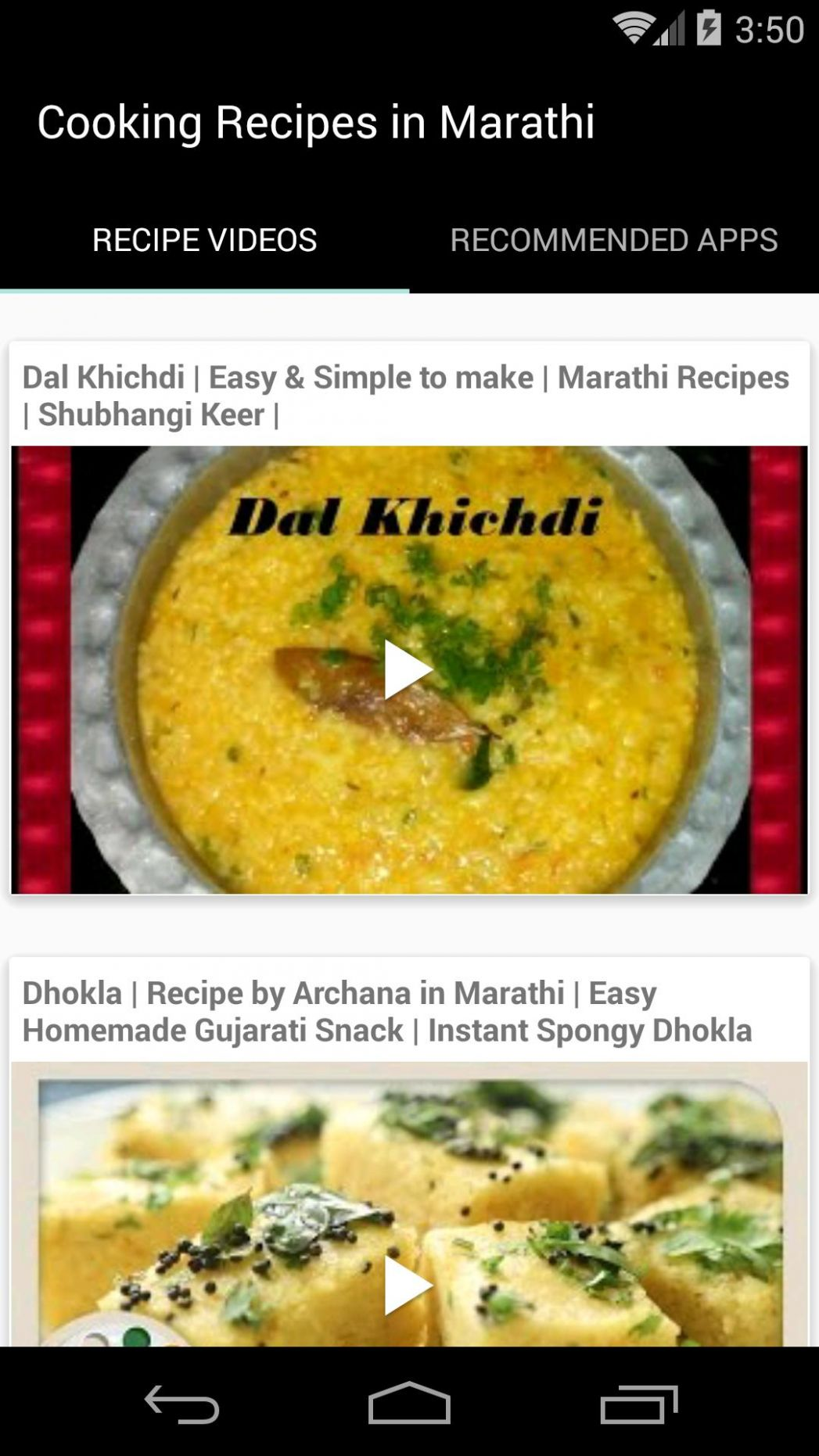 Cooking Recipes in Marathi for Android - APK Download - Easy Recipes In Marathi