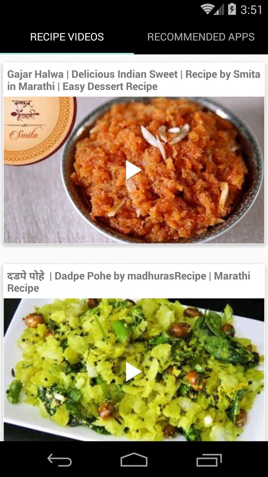 Cooking Recipes in Marathi for Android - APK Download