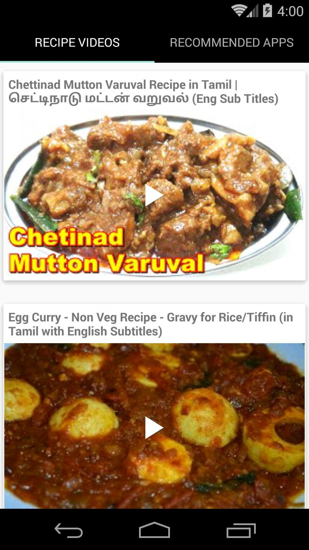 Cooking Recipes in Tamil for Android - APK Download