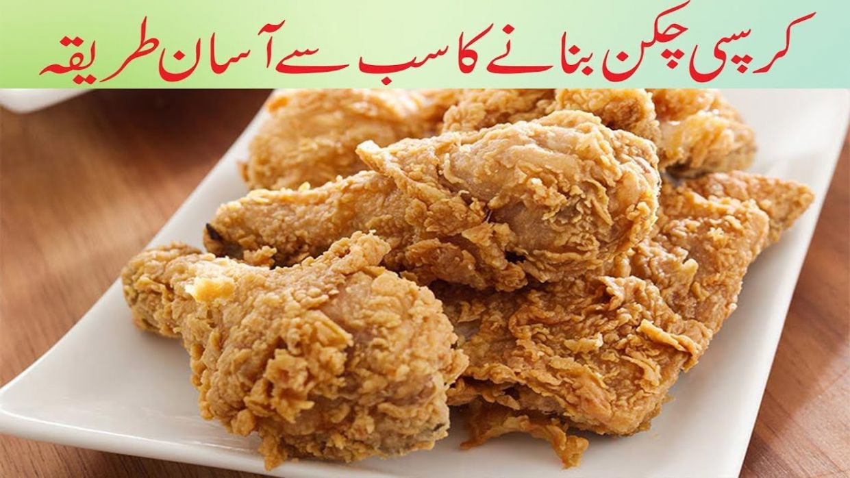 Crispy Fried Chicken Recipe|Fried Chicken| How To Make Crispy,Juicy & Spicy  Fried Chicken| Pakistani - Chicken Recipes Urdu Video