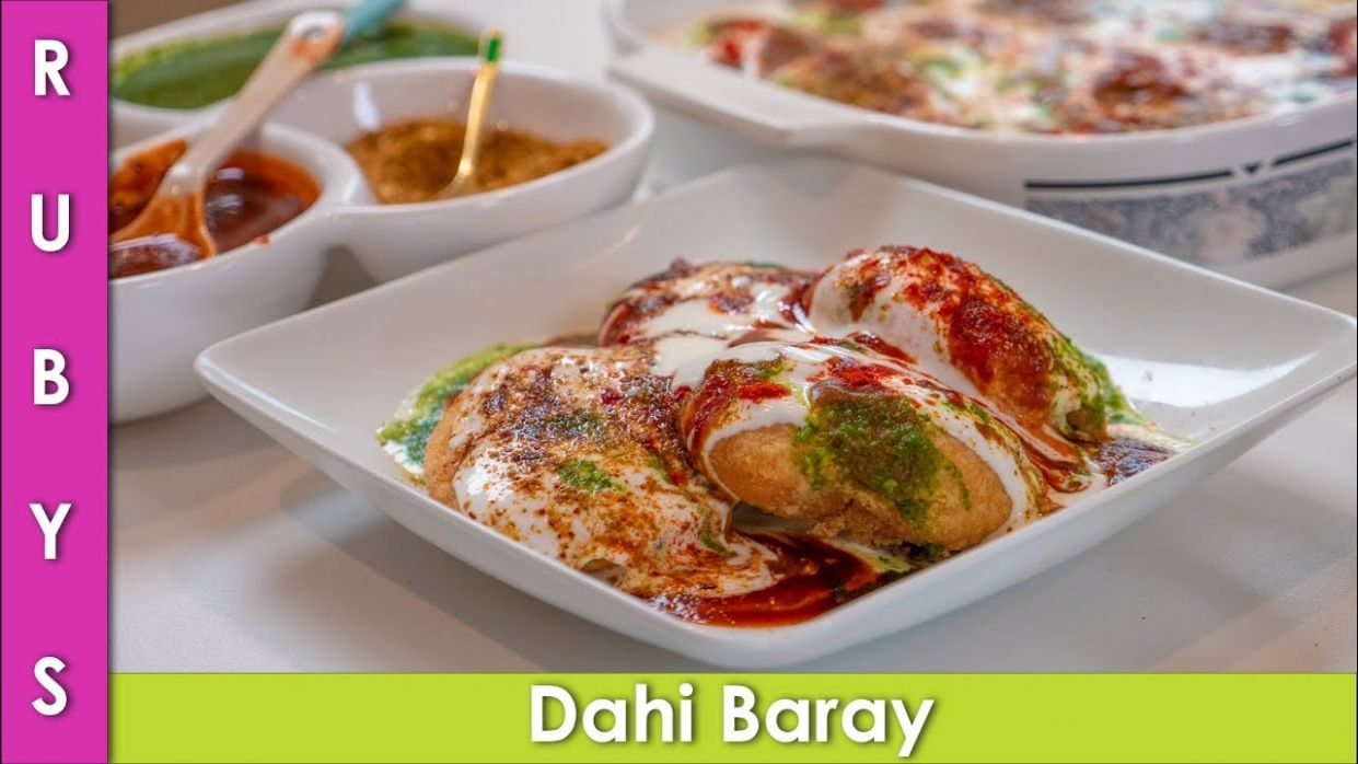Dahi Barda, Vada ya Bhalla jo Kahain Uski Recipe in Urdu Hindi - RKK