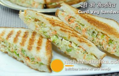 sandwich-recipes-veg-in-hindi