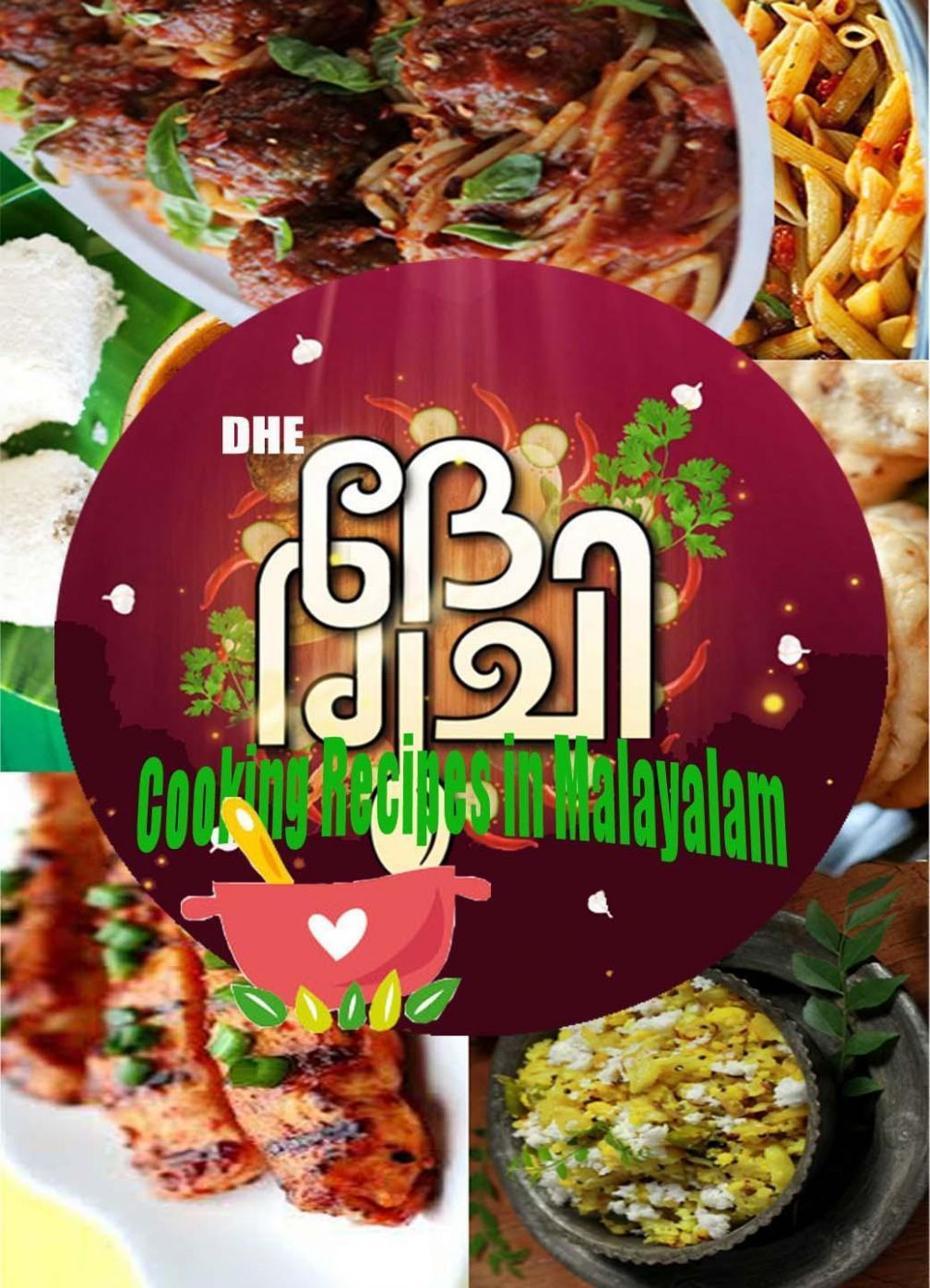DHE RUCHI Cooking Recipes for Android - APK Download - Breakfast Recipes In Malayalam