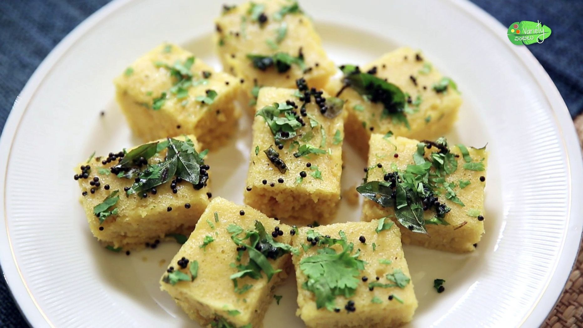 Dhokla Recipe In Telugu | డోఖ్లా | Quick Besan Dhokla | Simple And Easy  Breakfast Recipes - Breakfast Recipes Telugu