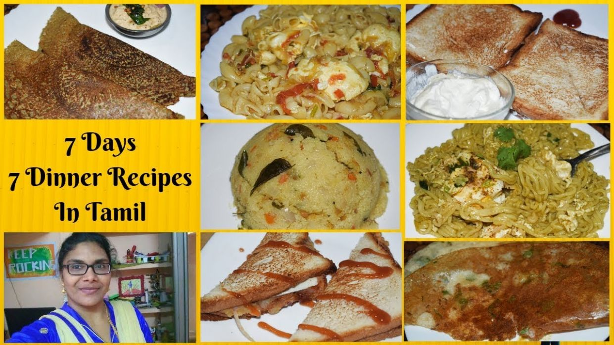Dinner Recipes In Tamil|Dinner Recipes South Indian Vegetarian|Dinner  Recipes Easy & Quick