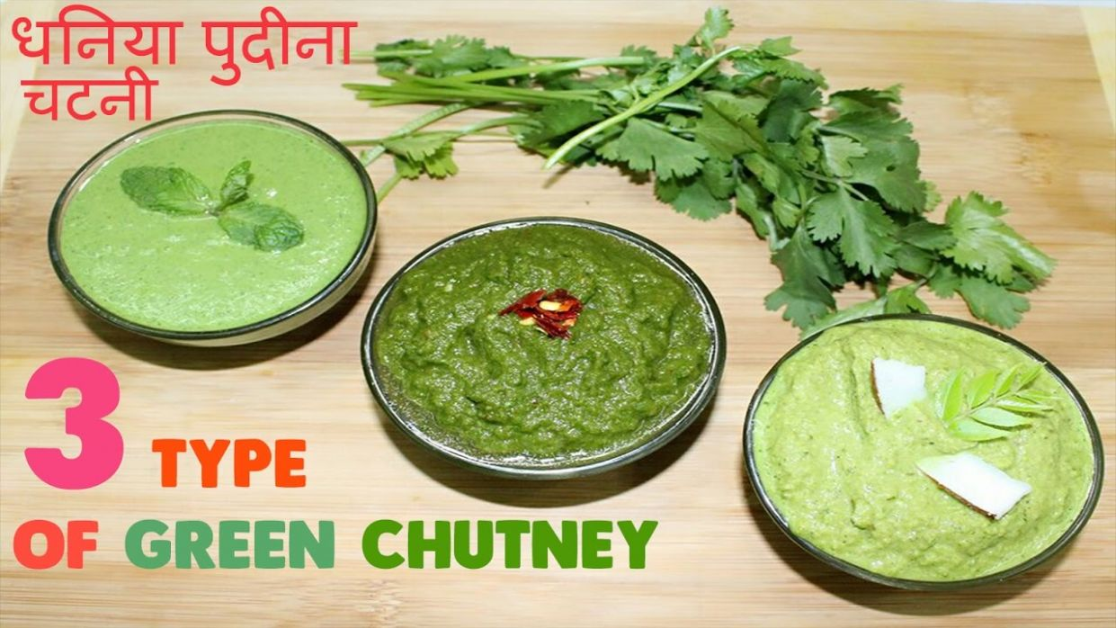 Easy 11 types of GREEN CHUTNEY recipe - for  Sandwich,Chaat,Tandoori,Dosa,Vada Pav - All indian Snacks - Sandwich Recipes Green Chutney