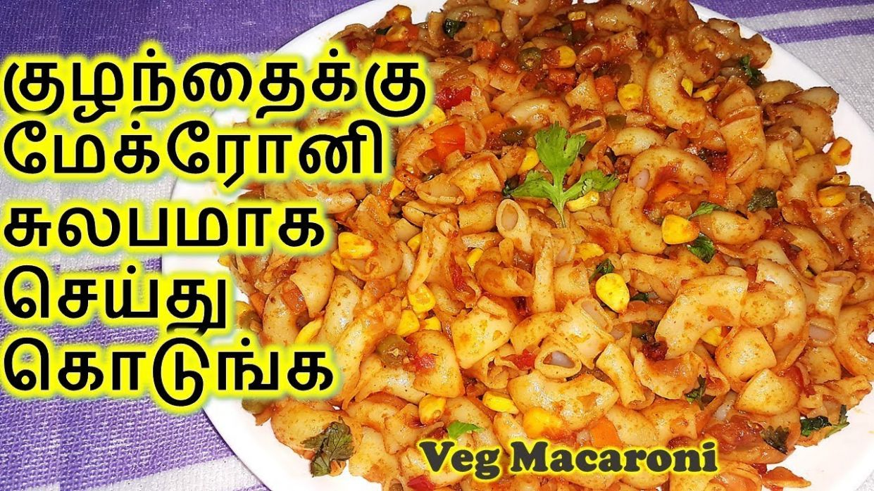 Easy Macaroni | Easy Pasta | Spicy Pasta Recipes | Veg Macaroni in Tamil |  Veg Pasta in Tamil - Pasta Recipes In Tamil