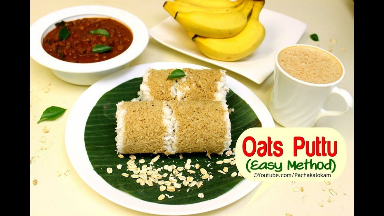 Easy Soft Oats Puttu - Healthy Kerala Breakfast for Weight loss | Malayalam  Recipe