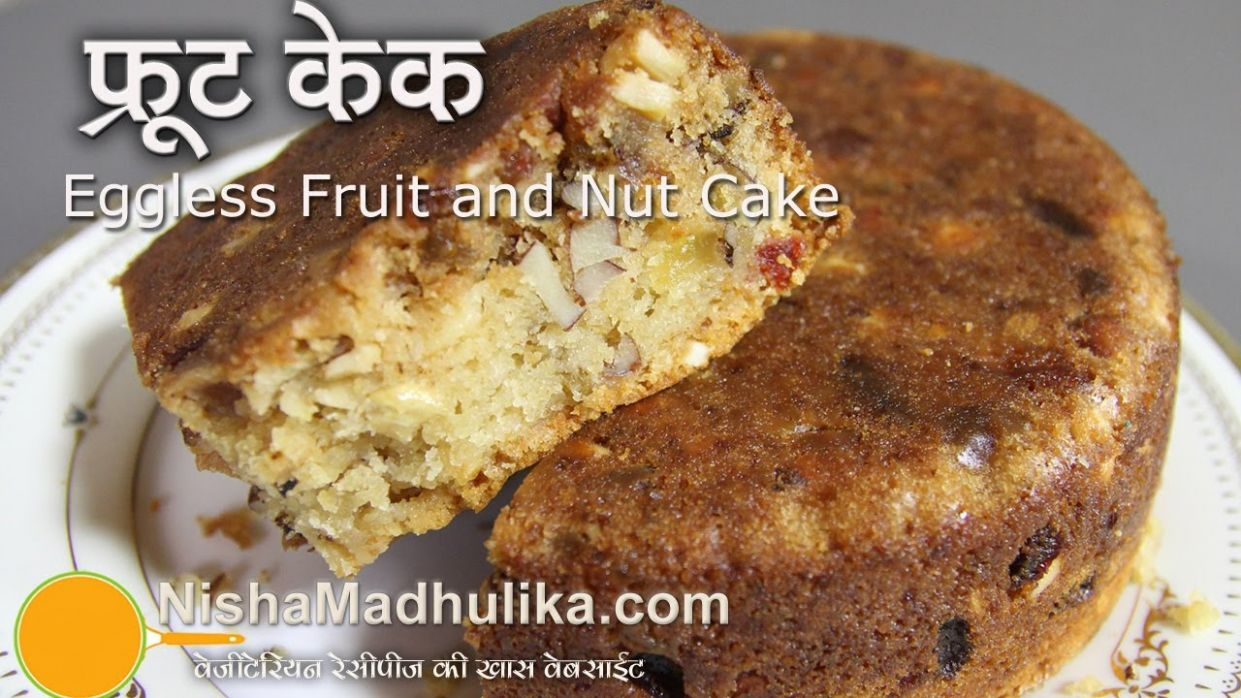 Eggless Fruit and Nut Cake Recipe - Cake Recipes Video In Hindi