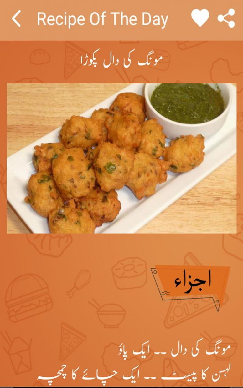 Fast Food Urdu Recipes - Pakistani Recipes In Urdu für Android ...