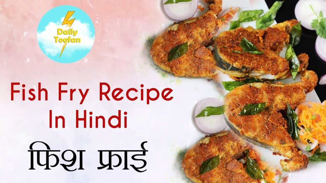 Fish Fry Recipe In Hindi - फिश फ्राई | Indian Style - Rawas Fish | Simple  and Delicious Fish Fry - Recipe Fish Fry In Hindi