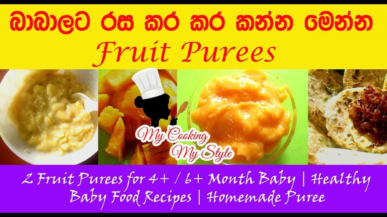 Fruit Purees for 11+ / 11+ Month Baby | Healthy Baby Food Recipes | Homemade  Puree