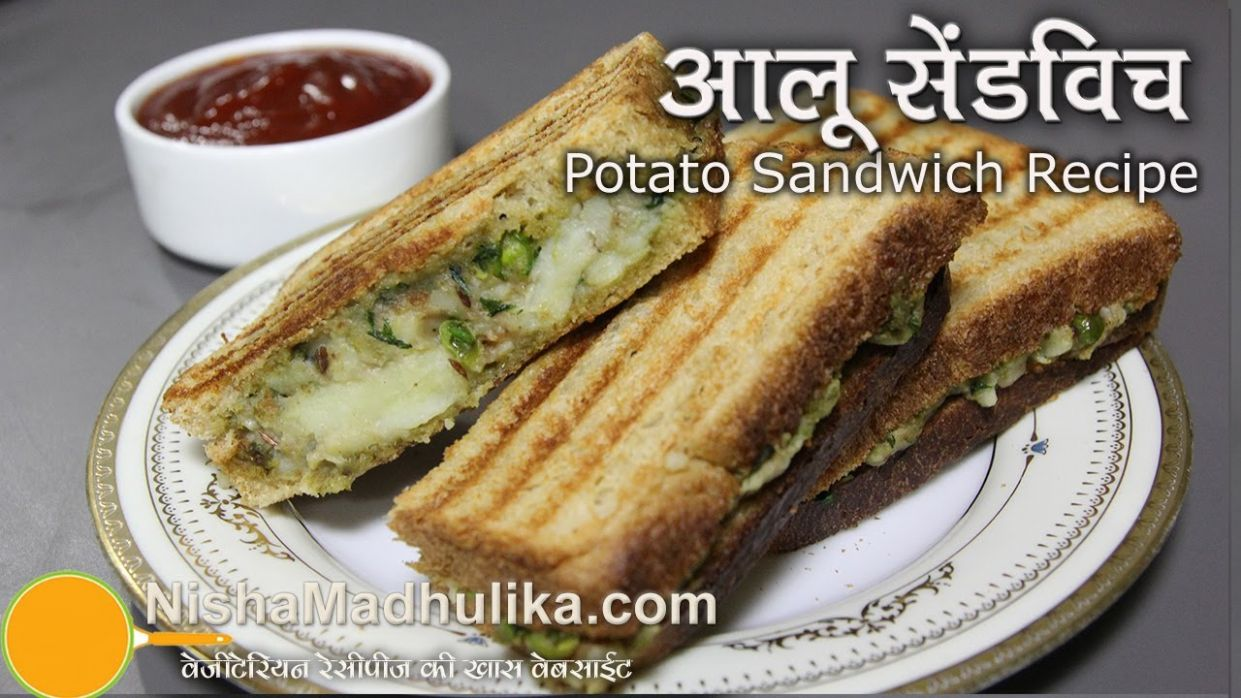 Grilled Potato Sandwich Recipe - Potato Sandwich Recipe