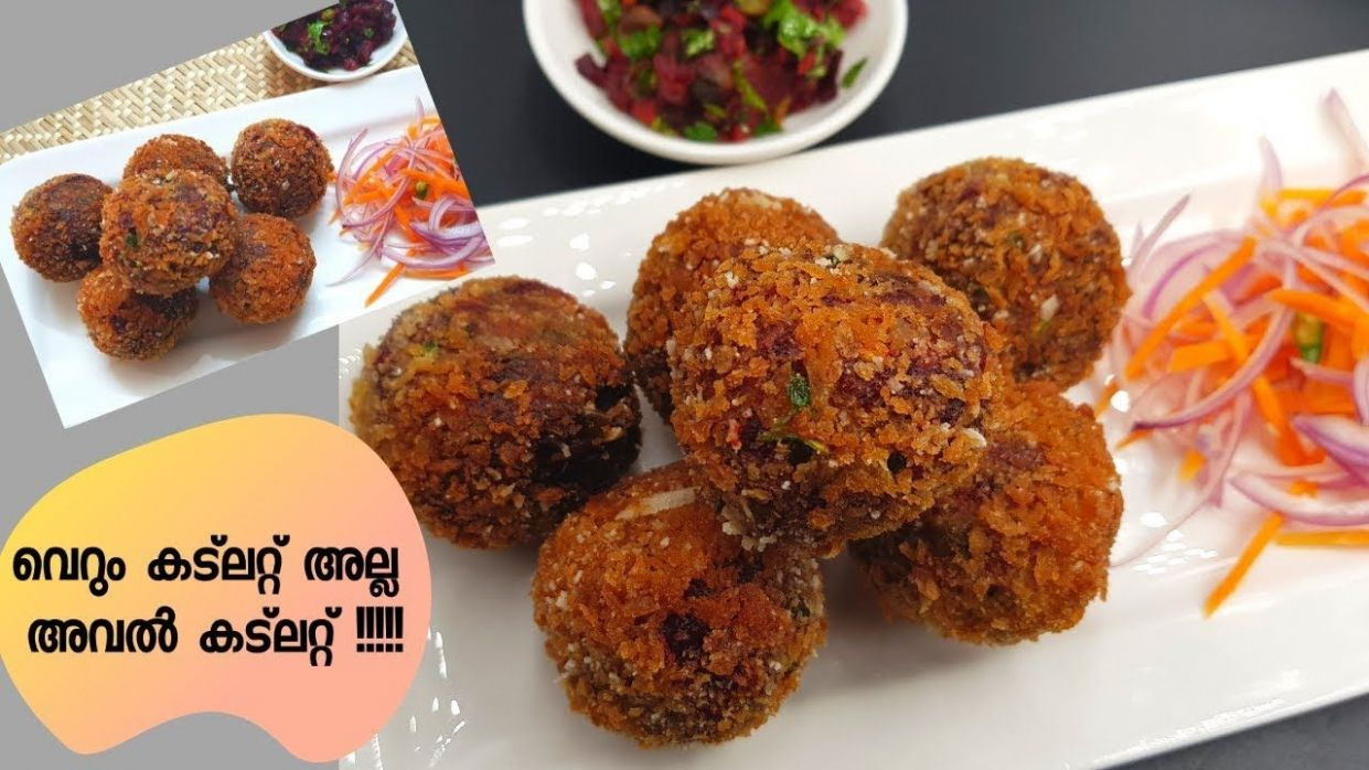 Healthy Aval Cutlet Recipe in Malayalam - Vegetable Aval Cutlet ..