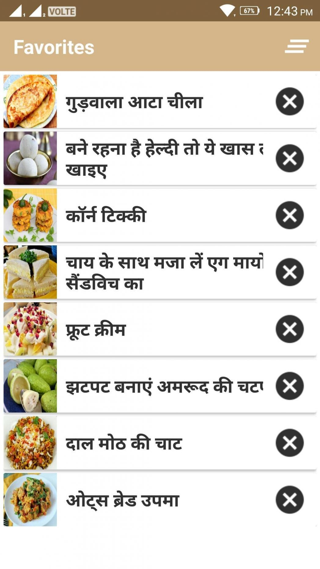 Healthy Food Recipe in Hindi for Android - APK Download - Healthy Recipes In Hindi