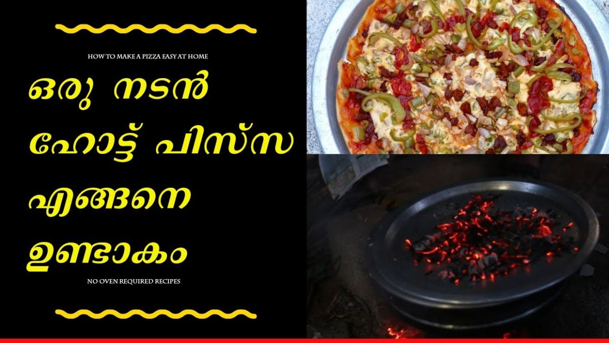 How To Make Chicken Pizza Easily at Home In Malayalam