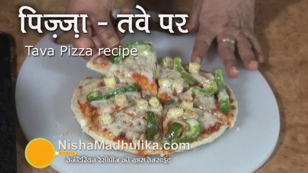 How to make Pizza on tawa - Tawa Pizza Recipe - Pizza Recipes Marathi