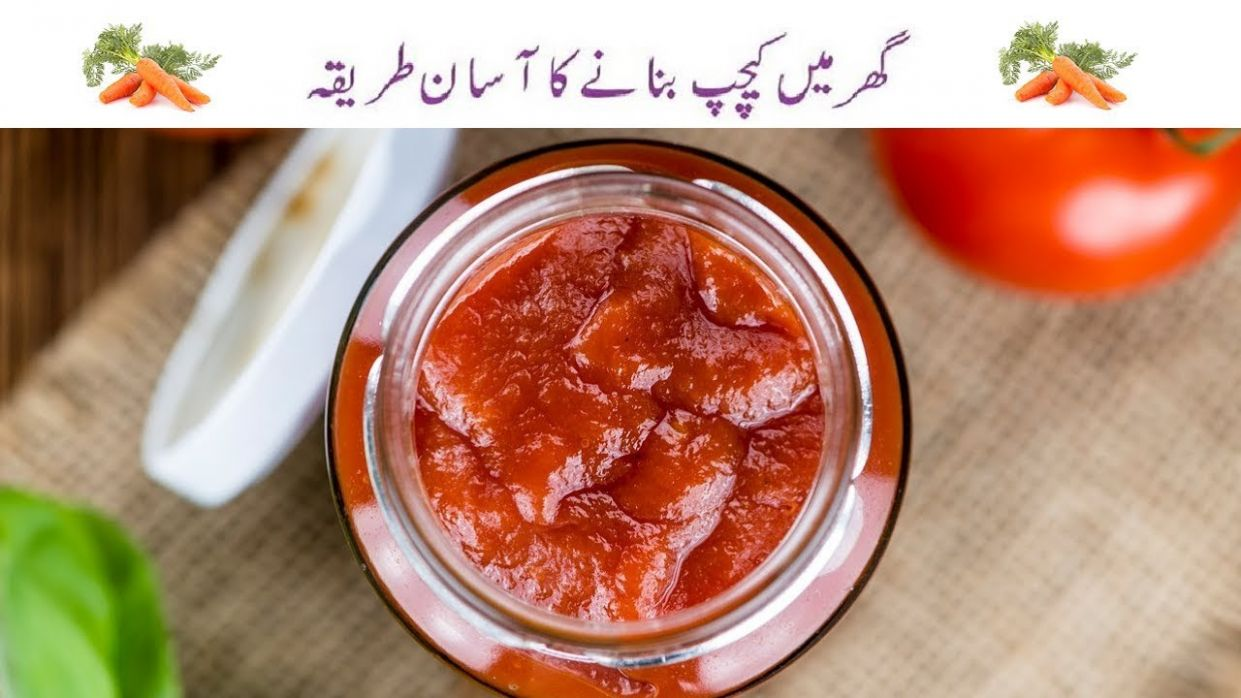 How to make Tomato Ketchup with Carrot Recipe in Urdu, Hindi - YouTube