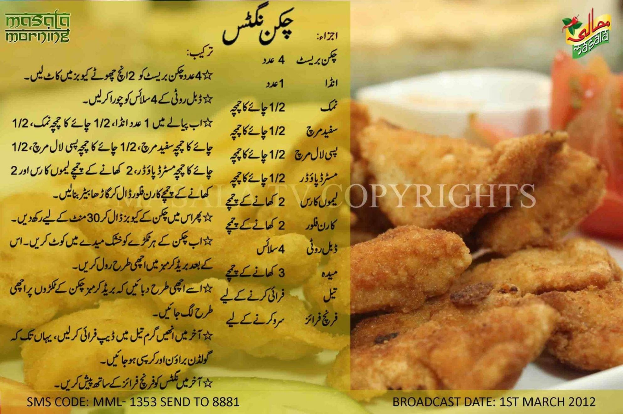 Idea by Sumaiya Ghaziani on Pakistani chef recipes | Chicken ..
