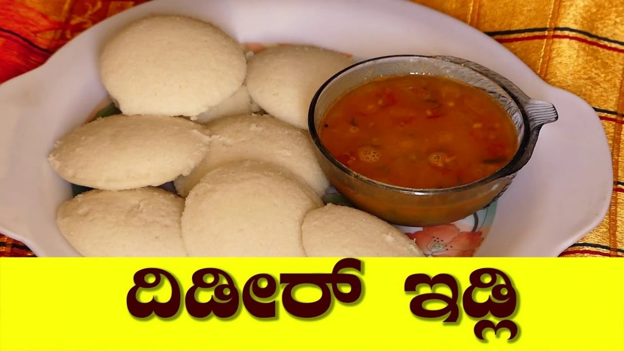 Idli Recipe in Kannada | Soft and Spongy Idli Recipe - South Indian  Breakfast Recipe