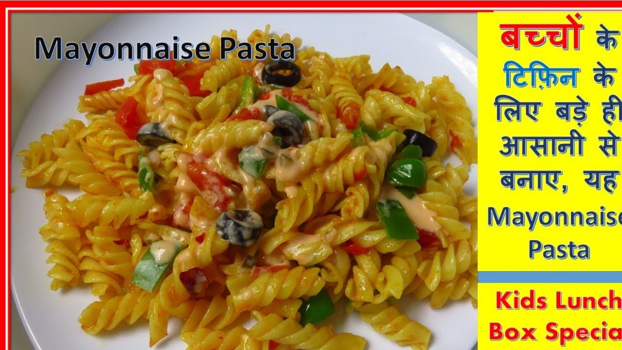 Indian Style Pasta Recipe in Hindi | Mayonnaise Pasta Recipe Video |  Macaroni Pasta Recipe