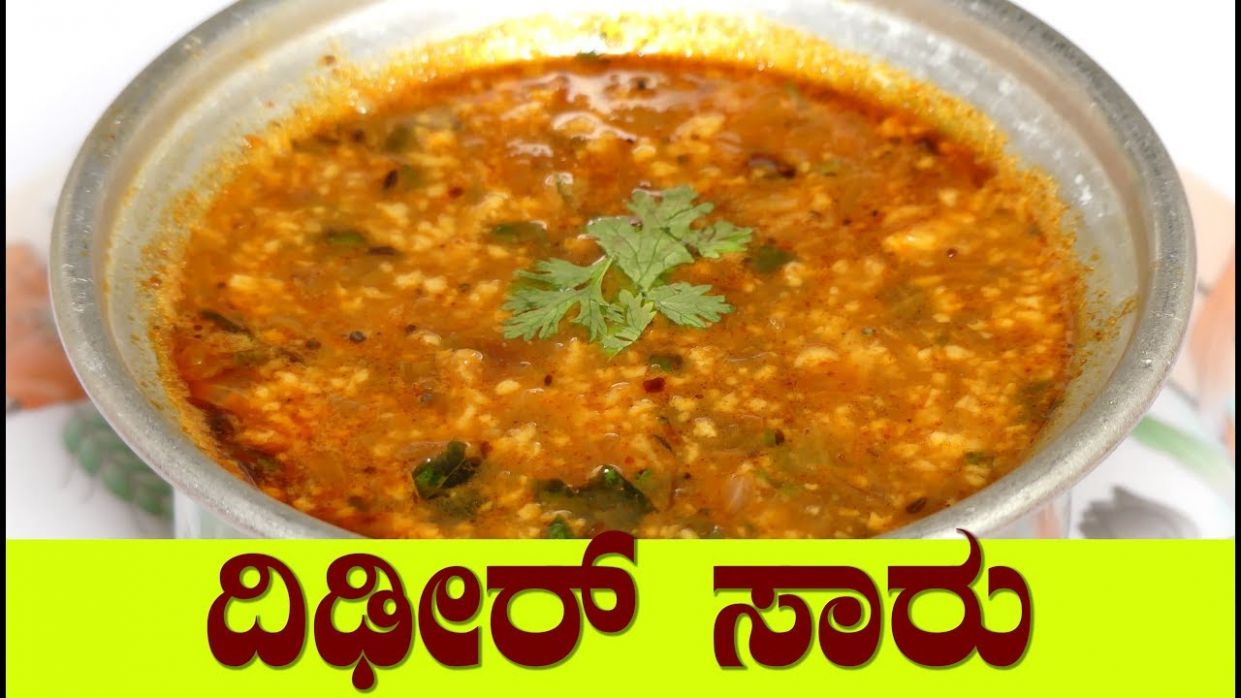 Instant saaru recipe in kannada|Quick and Easy Saaru recipe|Instant sambar  in kannada - Simple Recipes In Kannada