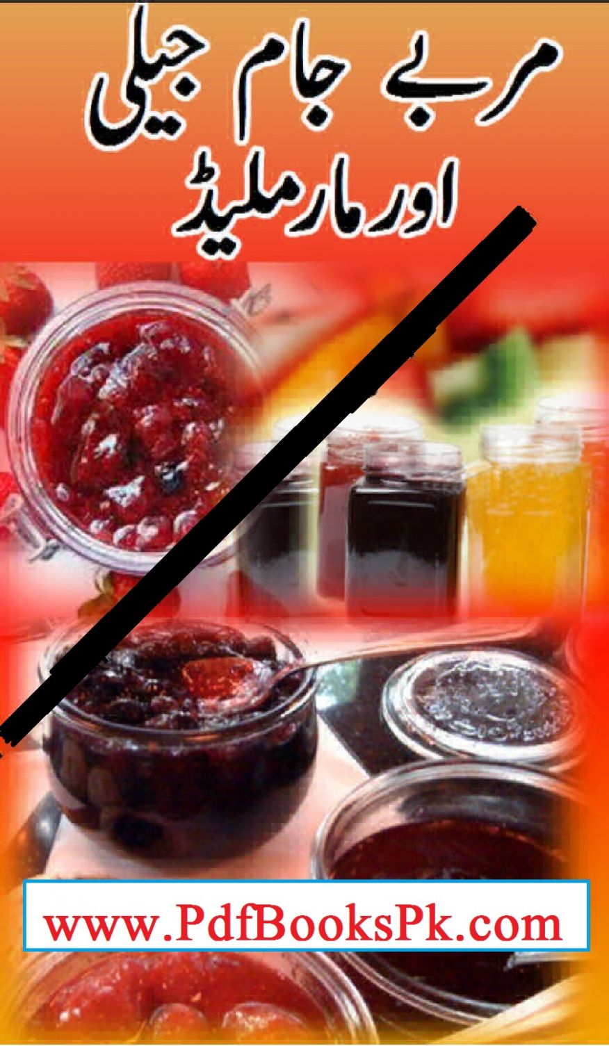Jams, Jelly and Marmalade Recipes Book in Urdu by pdfbookspk ...