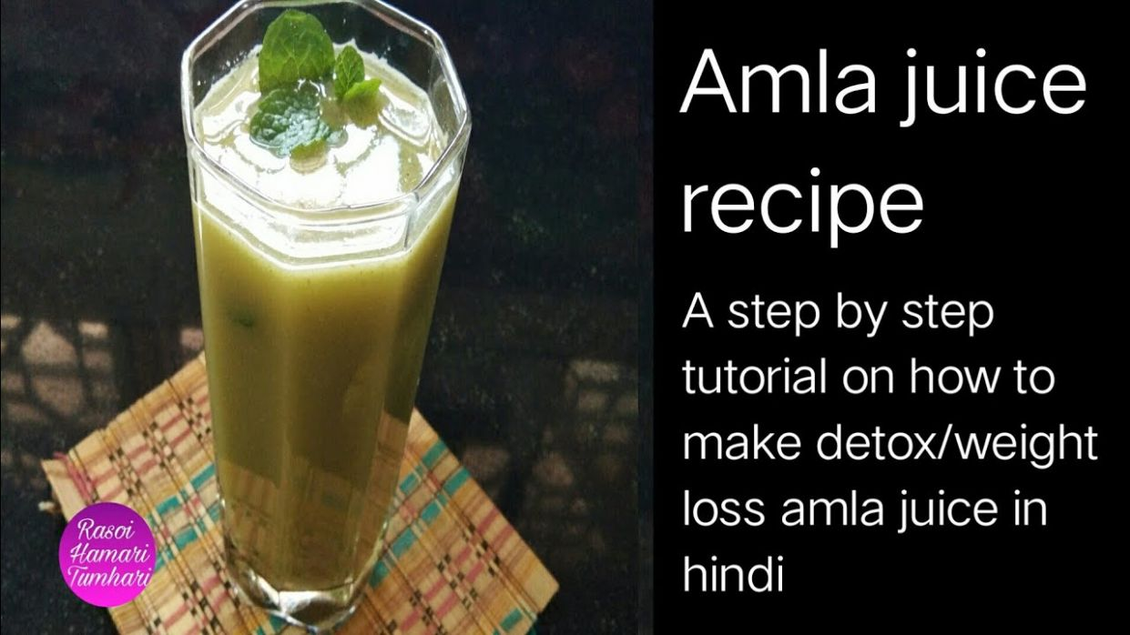 Juice recipe for quick weight loss/ Detox juice recipe/ Amla juice recipe/  Indian gooseberry juice