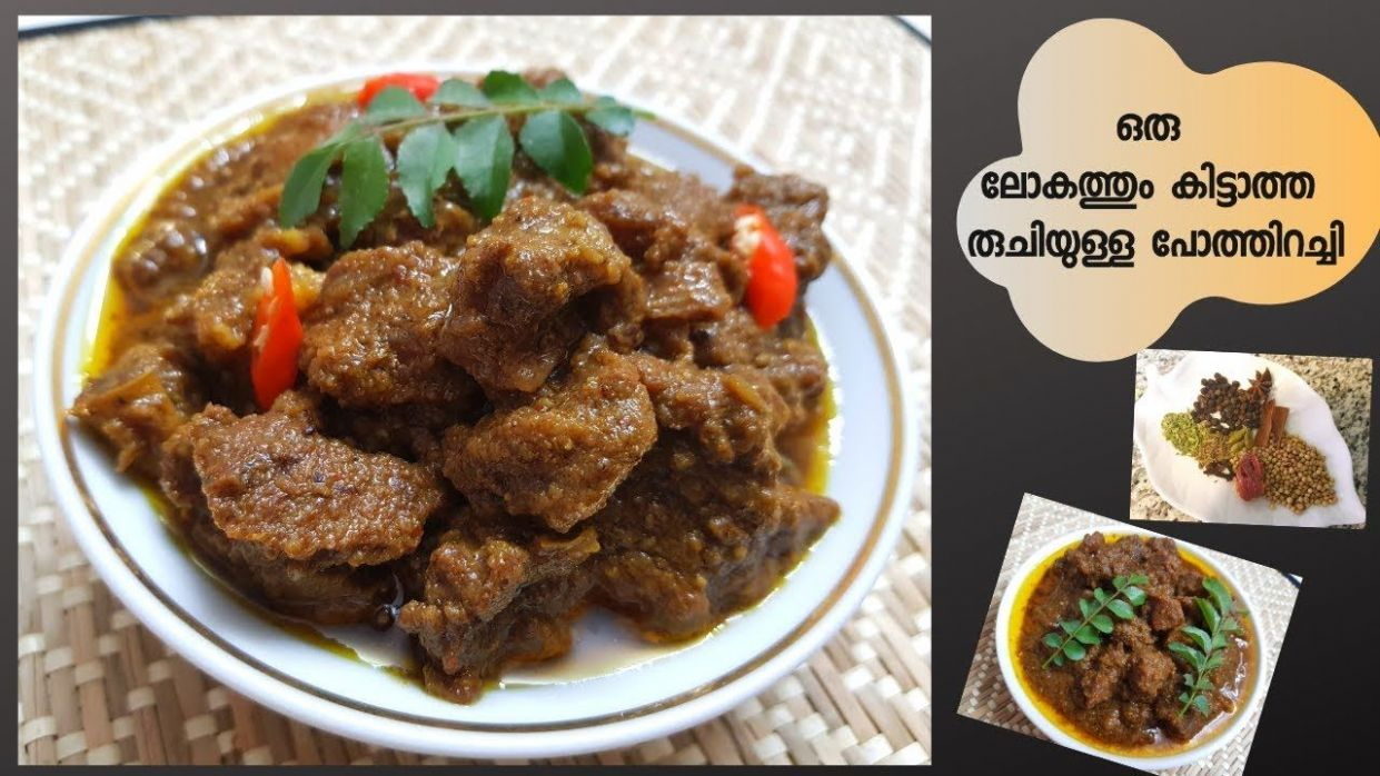 Kerala Style Spicy Beef Curry Recipe in Malayalam | Beef curry ...