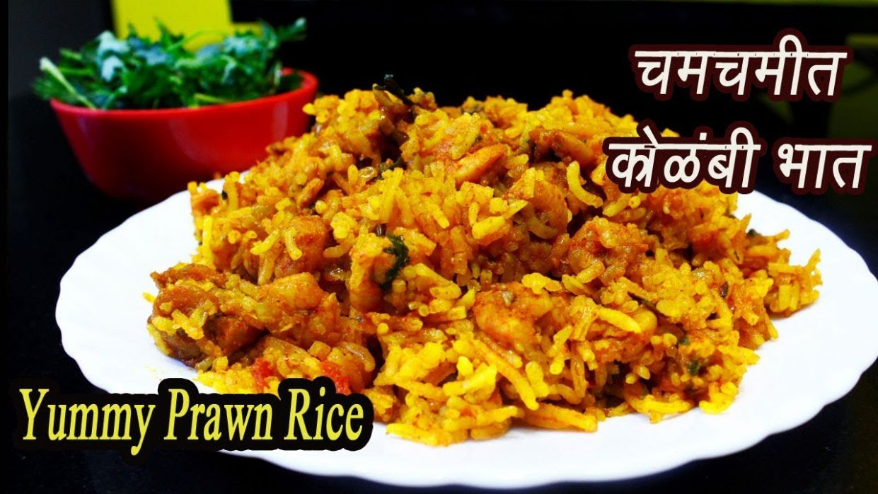 झणझणीत कोळंबी भात | Kolambi bhaat | Prawn Rice | Spicy Shrimp Rice |  MadhurasRecipe | Ep - 10 - Rice Recipes Marathi