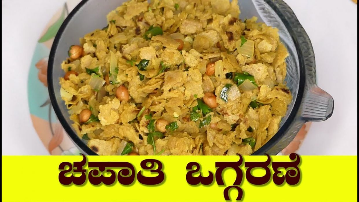 Leftover Chapati Recipe| Quick Breakfast Recipe| Chapati recipe in kannada|  Chapati Oggarane - Breakfast Recipes Kannada