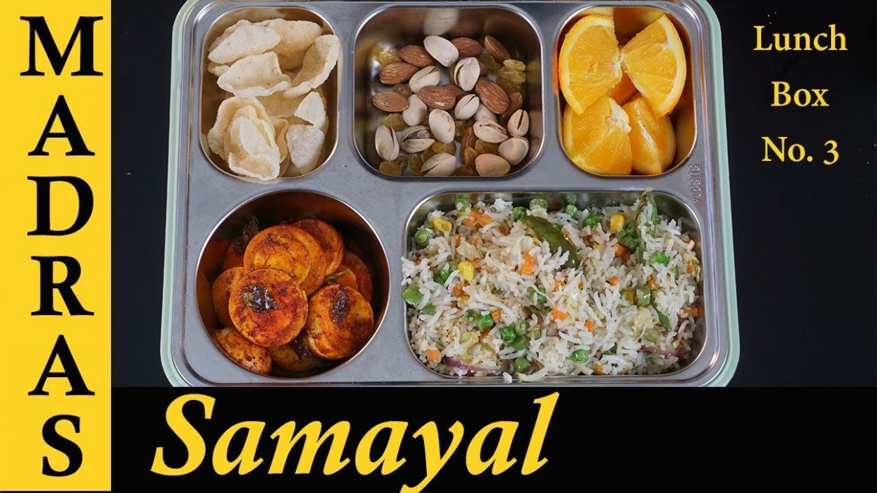 Lunch Box Recipe in Tamil | Vegetable Rice with Spicy Egg Roast | Lunch box  ideas in Tamil - Dinner Recipes Madras Samayal