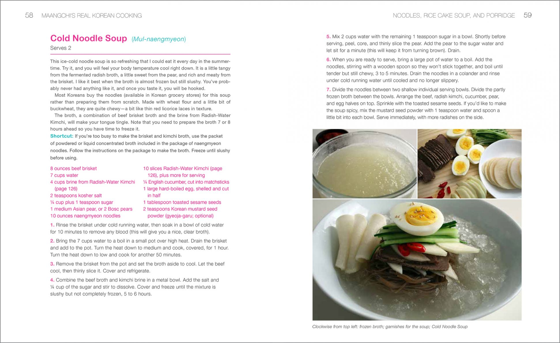 Maangchi's Real Korean Cooking - a cookbook of delicious ...